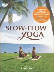 SLOW-FLOW YOGA DVD
